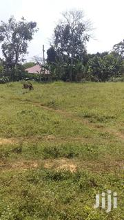 Plots Of Land For Sale In Buloba Near Forest Park Beach In Buloba . | Land & Plots for Rent for sale in Central Region, Wakiso