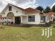 New House for Sale in Lubowa Estate | Houses & Apartments For Sale for sale in Central Region, Kampala