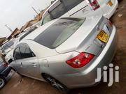 Toyota Mark X 2005 Silver   Cars for sale in Central Region, Kampala