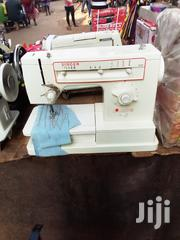 Electronic Designing Sewing Machine | Home Appliances for sale in Central Region, Kampala