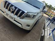 Toyota Land Cruiser Prado 2016 White | Cars for sale in Central Region, Kampala