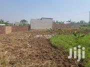 70*100ft in Matugga Gombe | Land & Plots For Sale for sale in Central Region, Kampala