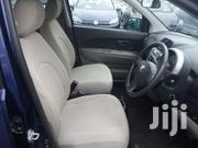 Toyota Passo 2006 Blue | Cars for sale in Central Region, Kampala