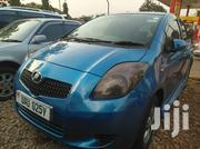 Toyota Vitz 2005 Blue | Cars for sale in Central Region, Kampala