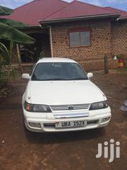 Toyota Corolla 1998 Hatchback White | Cars for sale in Central Region, Kampala