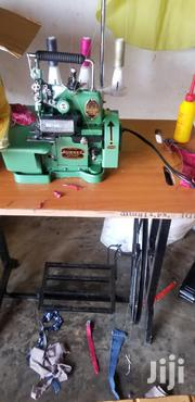 Overlock Domestic Sewing Machine | Manufacturing Equipment for sale in Central Region, Kampala