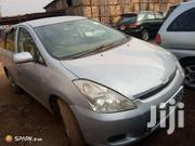 Toyota Wish 2003 Silver | Cars for sale in Central Region, Kalangala