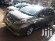 Toyota ISIS 2008 Gray | Cars for sale in Central Region, Kampala