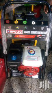 High Car Wash Machine | Vehicle Parts & Accessories for sale in Central Region, Kampala