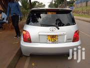 Toyota IST 2002 Silver | Cars for sale in Central Region, Kampala