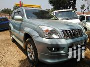 Toyota Land Cruiser Prado 2008 Blue | Cars for sale in Central Region, Kampala