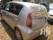Toyota Passo 2005 Gray | Cars for sale in Central Region, Kampala