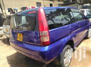 Honda Accord 1999 Blue | Cars for sale in Central Region, Kampala