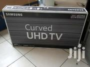Samsung Curved 49 Inch TV | TV & DVD Equipment for sale in Central Region, Kampala