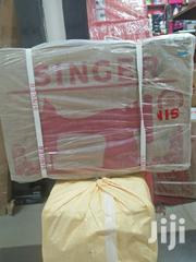 Singer Domestic Sewing Machine Brand New | Home Appliances for sale in Central Region, Kampala
