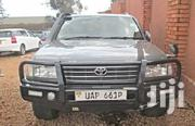 Toyota Land Cruiser 1990 Silver | Cars for sale in Central Region, Kampala