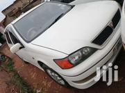 Toyota Vista Ardeo | Cars for sale in Central Region, Kampala