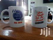 Branded Mugs | Arts & Crafts for sale in Central Region, Kampala
