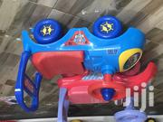 Children'S Toys | Toys for sale in Central Region, Kampala