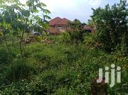 Kireka Namugongo Road Plot for Sale | Land & Plots For Sale for sale in Central Region, Kampala