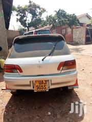 Toyota Starlet 1996 Silver | Cars for sale in Central Region, Kampala