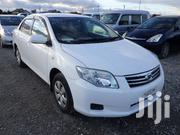 Toyota Corolla 2006 White   Cars for sale in Central Region, Kampala