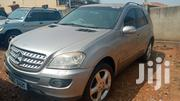 Mercedes-Benz M Class 2005 Gold | Cars for sale in Central Region, Kampala