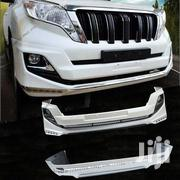 Car External Bumpers For All Cars | Vehicle Parts & Accessories for sale in Central Region, Kampala