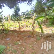 In Kanyanya 25 Decimals Ready Tittle Asking 190M Ugx | Land & Plots For Sale for sale in Central Region, Kampala