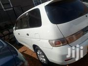 Toyota Gaia 1996 White | Cars for sale in Central Region, Kampala