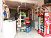 Shop At Butabika For Rent | Commercial Property For Rent for sale in Central Region, Kampala