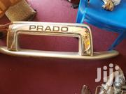 Prado TX Used Sample Guard On Sale | Vehicle Parts & Accessories for sale in Central Region, Kampala
