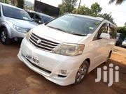 Toyota Alphard 2006 | Cars for sale in Central Region, Kampala