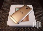 New HTC One 32 GB Gold | Mobile Phones for sale in Central Region, Kampala
