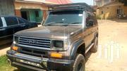Toyota Land Cruiser Prado 1998 Brown | Cars for sale in Central Region, Kampala