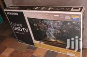 Samsung 55 Inch Curve Tv | TV & DVD Equipment for sale in Central Region, Kampala