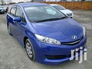 Toyota Wish 2013 Blue | Cars for sale in Central Region, Kampala