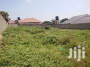 25decimals At 110m In Namugongo | Land & Plots For Sale for sale in Central Region, Kampala