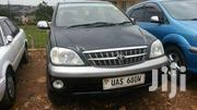 Nadia Type Su UAS 1999 | Cars for sale in Central Region, Kampala