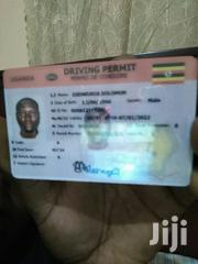 Private Driver | Driver CVs for sale in Central Region, Kampala