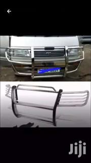 Car Guards For Fully Guarding The Bumper | Vehicle Parts & Accessories for sale in Western Region, Kisoro