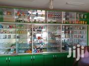 DRUG SHOP at Bulenga for Sale | Commercial Property For Sale for sale in Central Region, Kampala