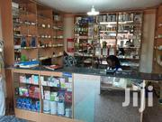 DRUG SHOP for Sell After Namasuba Zaana Ndejje Street | Commercial Property For Sale for sale in Central Region, Kampala