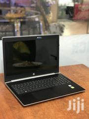 New Laptop HP ProBook 450 G5 8GB Intel Core i5 SSD 256GB | Laptops & Computers for sale in Central Region, Kampala