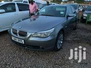 BMW DOLPHIN | Cars for sale in Central Region, Kampala