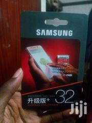 ORIGINAL SAMSUNG 32GB MEMORY CARDS | Clothing Accessories for sale in Central Region, Kampala