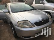 Toyota Corolla 2002 1.8 Sedan Automatic Silver | Cars for sale in Central Region, Kampala