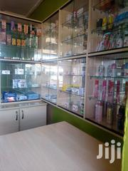 Drug Shop in Kazo for Sale | Commercial Property For Sale for sale in Central Region, Wakiso