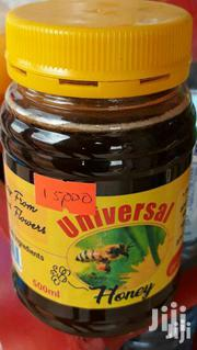Universal Honey | Meals & Drinks for sale in Central Region, Kampala