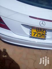 Mercedes-Benz 220E 2008 White | Cars for sale in Central Region, Kampala